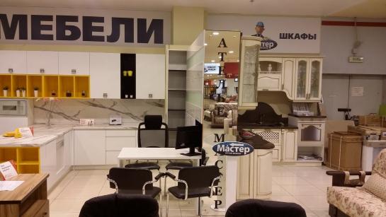 Рабочее место ПРОДАЕТСЯ с выставочного образца в ТРЦ Эльград - 23000